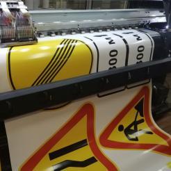Светоотражающая пленка с печатью